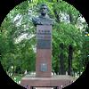 Бюст Кавалёнка