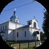 Свята-Петрапаўлаўская царква