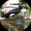 Памятны знак у гонар экспедыцыі Канстанціна Тышкевіча