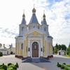 Сабор святога Аляксандра Неўскага