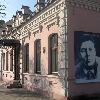 Музей імя У.Караткевіча