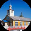 Царква св. Яна Багаслова
