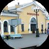 Асіповіцкая чыгуначная станцыя