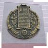 """Памятны знак """"Магдэбургскае права"""""""