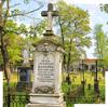 Каталіцкія могілкі