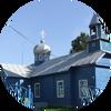 Замкавая гара і Свята-Нікольская царква
