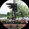 Помнік ахвярам Чарнобыля
