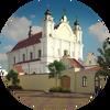 Пінскі Кафедральны касцёл