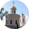 Петрапаўлаўскі сабор
