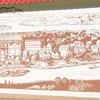 """Насценны малюнак """"Панарама Брэста ў XVII стагоддзі"""""""