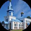 Свята-Пакроўская царква