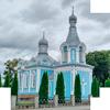 Свята-Міхайлаўская царква